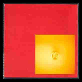 ascendant vierge - vierge - album LP cover sleeve